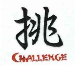 Kanji Challenge embroidery design