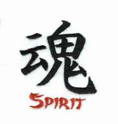 Kanji Spirit embroidery design