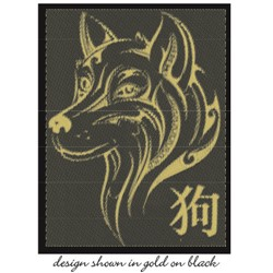 CHINESE YEAR OF THE DOG embroidery design