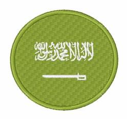 Saudi Arabia Flag embroidery design