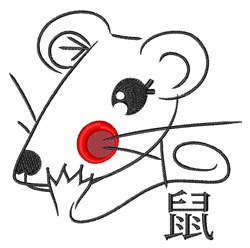 Chinese Rat Year embroidery design