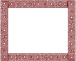 Greek Key  Frame embroidery design