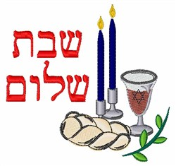 Shabbat embroidery design