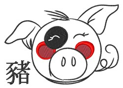 Chinese Pig Year embroidery design