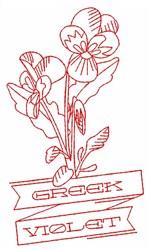 Greek Violet embroidery design