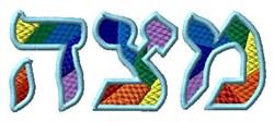 Matzah Multi Color embroidery design