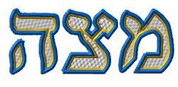 Matzah embroidery design