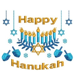 Happy Hanukah Scene embroidery design