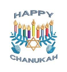 Happy Chanukah & Dreidel embroidery design
