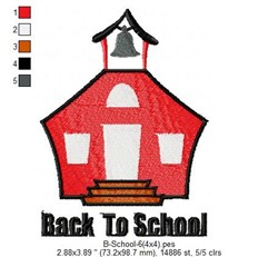 Back To School House embroidery design