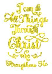 Through Christ embroidery design