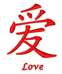 Eastern Symbol Of Love embroidery design