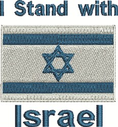 Flag of Israel embroidery design