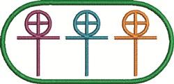 Cross Motif embroidery design