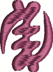 Supremacy of God embroidery design