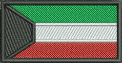 Flag of Kuwait embroidery design