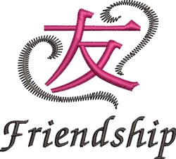 Friendship embroidery design