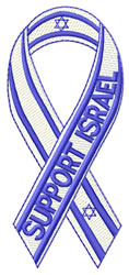 Support Israel embroidery design