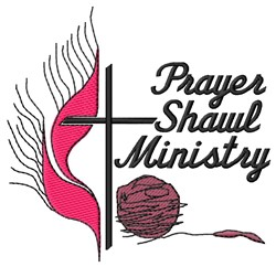 Prayer Ministry embroidery design
