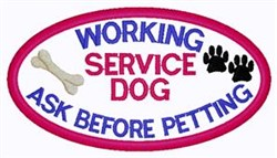 Ask Before Petting Patch embroidery design