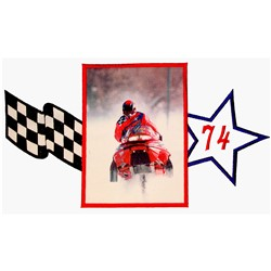 Racing Frame embroidery design