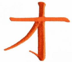 Karate 5 embroidery design