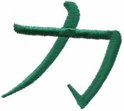Karate 6 embroidery design