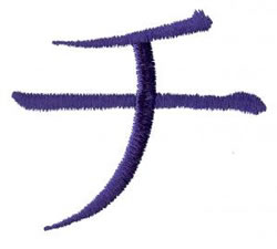 Karate A embroidery design