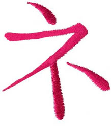 Karate H embroidery design