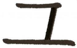 Karate U embroidery design