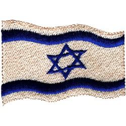 Israel Flag embroidery design