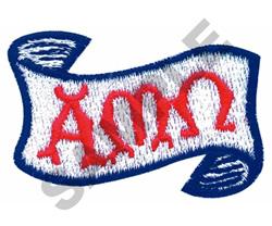 ALPHA-MU-OMEGA embroidery design