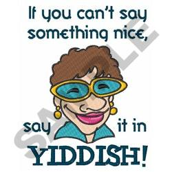 SAY IT IN YIDDISH embroidery design