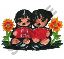 KIDS READING embroidery design