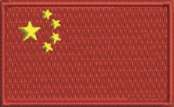 Chinese Flag embroidery design