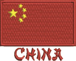 China Flag embroidery design