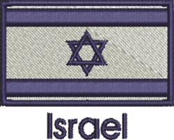 Israel Flag embroidery design
