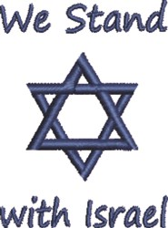 We Stand With Israel embroidery design