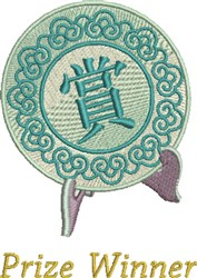 Prize Winner embroidery design