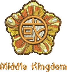 Middle Kingdom Flower embroidery design