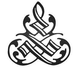 Ornamental Triangle embroidery design