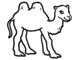 Cute Camel Outline embroidery design