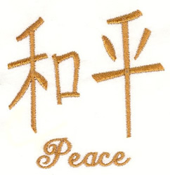 Oriental Peace Sign embroidery design