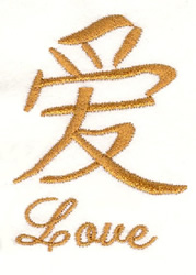 Oriental Love Sign embroidery design