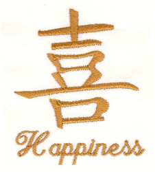 Oriental Happiness Sign embroidery design
