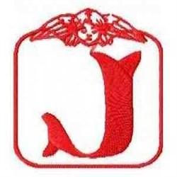 Redwork Angel Letter J embroidery design