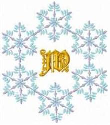 Christmas Fantasy Alphabet W embroidery design