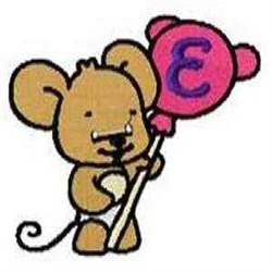 Lollipop Letter E embroidery design