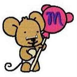 Lollipop Letter M embroidery design