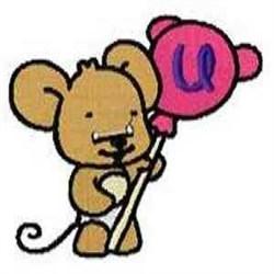 Lollipop Letter U embroidery design